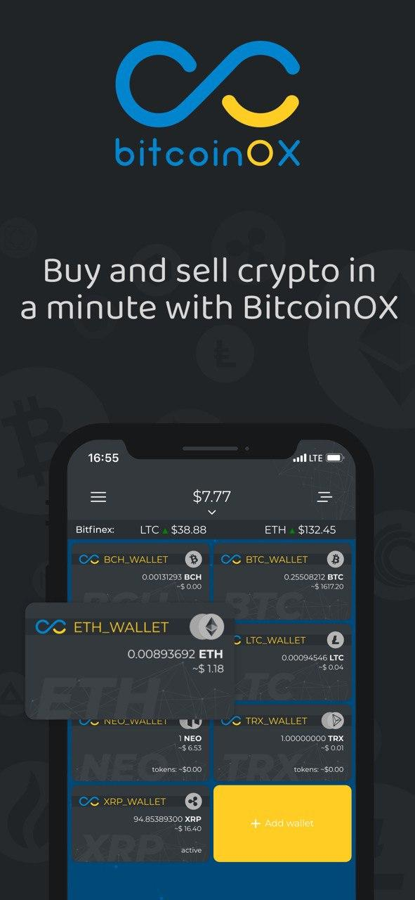c++ cryptocurrency wallet